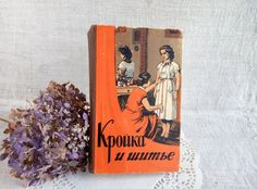 Vintage Soviet Sewing  Book in Russian / Mid century by Retrarium