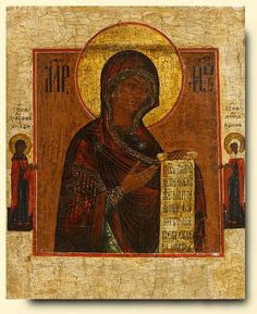 Mother of God with Saints - exhibited at the Temple Gallery, specialists in Russian icons