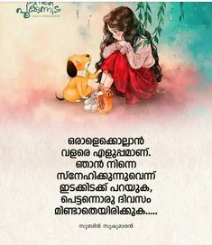 104 Best Verukal Images Malayalam Quotes Best Love Quotes Breathe