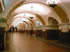 станция метро октябрьская: 19 тыс изображений найдено в Яндекс.Картинках