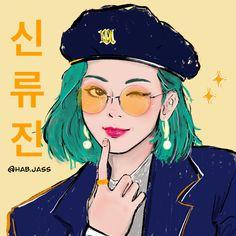 Twice Fanart, Bts Drawings, Kpop Fanart, Beret, Art Ideas, Photoshop, Fan Art, Wallpapers, Mood
