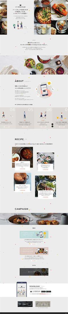 Restaurant Website Design, Website Design Company, Web Layout, Layout Design, Food Web Design, Ui Design Inspiration, Interface Design, Page Design, Edm
