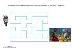 логические игры Щелкунчик