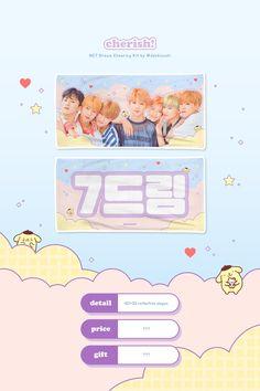 Cute Patterns Wallpaper, Kids Wallpaper, Korea Design, Slogan Design, Pop Design, Kawaii Cute, Banner Template, Bts Bangtan Boy, School Projects
