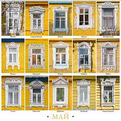 Wooden Window Frames, Wooden Windows, Traditional Windows, Wooden Art, Russia, Woodworking, Architecture, Regional, Prints