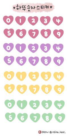 Kawaii Stickers, Cute Stickers, Korean Letters, Korean Stickers, Printable Stickers, Homescreen, Printables, Kids Rugs, Lettering