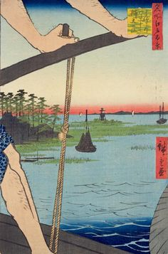 Hokusai, Mont Fuji, Japanese Woodcut, Art Asiatique, Traditional Japanese Art, Art Japonais, Grand Palais, Japanese Painting, Japanese Prints
