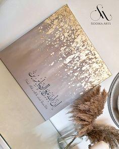 Islamic Art Canvas, Islamic Paintings, Islamic Wall Art, Arabic Calligraphy Art, Arabic Art, Glitter Wall Art, Gold Leaf Art, Small Canvas Art, Quotes