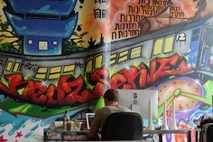 SocialFlow's office wall will always live on, made by NYC graffiti artists Redy Roc Redz and Serve of Tuff City Styles