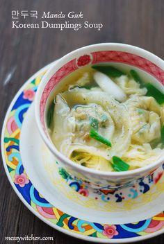 Mandu Guk Korean Dumplings Soup by Messy Witchen Korean Soup Recipes, Asian Recipes, Ethnic Recipes, Chinese Recipes, Korean Dumplings, Dumplings For Soup, Korean Dishes, Korean Food, Chinese Food