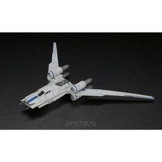 Star Wars Bandai 1/144 Plastic Model : U-Wing Fighter and Tie Striker #starwars #bandai #hypetokyo