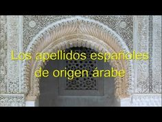Apellidos Españoles de Origen Árabe - YouTube Interesting History, Andalucia, Spanish Language, Ancestry, Black History, Social Studies, Youtube, Videos, Vr