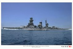 Imperial Japanese Navy in colorized photos Naval History, Military History, Prinz Eugen, Heavy Cruiser, Imperial Japanese Navy, Colorized Photos, Cabin Cruiser, Navy Ships, Power Boats