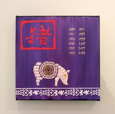 HighResArt presents, Chinese Zodiac Ribbon Series, The Pig http://www.etsy.com/listing/111219898/chinese-zodiac-the-pig-ribbon-paint-on?ref=cat_list_10