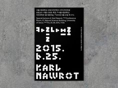 Special Lecture of Karl Nawrot (Non-selected) on Behance