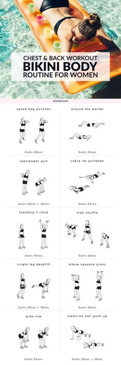 Try this chest and back workout and get your body ready for tank top season! This set of 10 upper body exercises is perfect for toning and shaping the muscles and giving your bust line a lift! http:// (Try Workout) Bikini Fitness, Bikini Workout, Fitness Workouts, Sport Fitness, Workout Routines, Workout Plans, Shape Fitness, Workout Schedule, Body Fitness