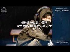 2015 국립극단 가을마당 청소년극_비행소년 KW4839 홍보영상