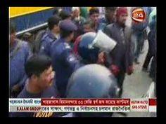 Bangla News Live Today 27 January 2016 On Channel 24 Bangladesh News