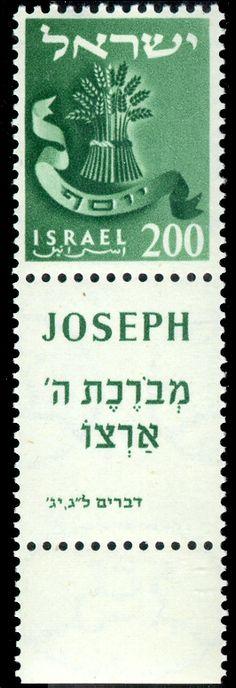 Stamp of Israel - Tribes - 200mil - Tribus de Israel - Wikipedia, la enciclopedia libre