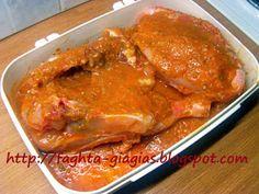 Τα φαγητά της γιαγιάς: Μαρινάδα για κοτόπουλο με ντομάτα λαχανικά και κέτ...