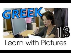 Learn Greek with Pictures - Greek for the Workplace Learn Greek, Learn Brazilian Portuguese, Portuguese Lessons, Greek Language, Manners, Workplace, Vocabulary, Teaching, Languages