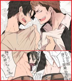 Jean Kirschtein x Eren Jaeger :D Shingeki no Kyojin Attack on Titan. Mikasa has the right idea