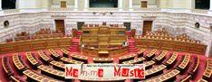 Mamma Music: Η λύση που μας αξίζει. Book Art, Broadway Shows, Music, Musica, Musik, Muziek, Music Activities, Songs