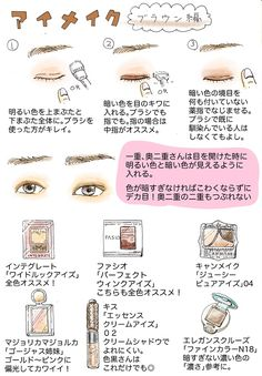 Simple Beauty Advice That's Easy To Implement – Fashion Trends Beauty Advice, Beauty Hacks, Makeup Inspo, Makeup Tips, Asian Makeup Tutorials, Japanese Makeup, Thing 1, Makeup Techniques, How To Apply Makeup