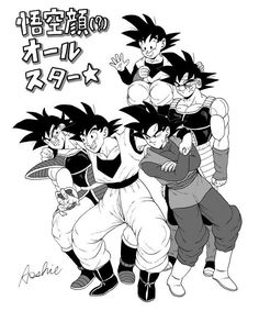 Goku, Goten, Turles, Bardock, and Black Goku