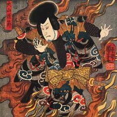 "歌川 国芳 ""犬山 道節""  円塚山 道節火遁の術  by KUNIYOSHI ""INUYAMA DOUSETSU"""