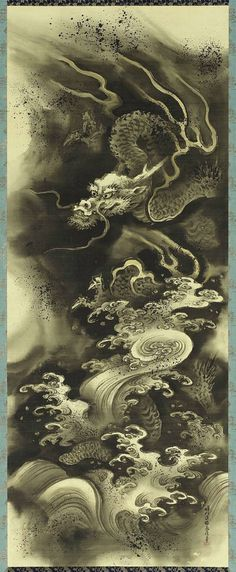 Dragon in the Clouds • Unryu zu • 雲龍図 • Japanese, Edo period, first half of the 19th century • Kano Seisen'in Osanobu, Japanese,...