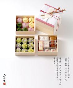 box to put cream squares into Dessert Packaging, Cute Packaging, Food Packaging, Brand Packaging, Japanese Candy, Japanese Sweets, Japanese Food, Desserts Japonais, Japan Dessert