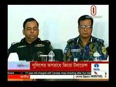 Bangla News Live Update 26 January 2016 On Independent TV Bangladesh News