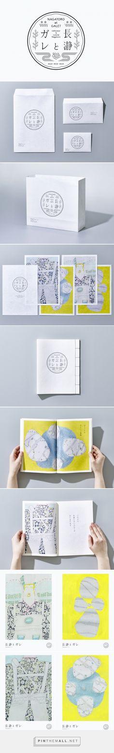 NAGATORO et GALET / Naonori Yago / 矢後直規