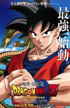Super Dragon Ball Heroes 8th ANNIVERSARY book with  2 card  GOKU /& Vegeta no obi