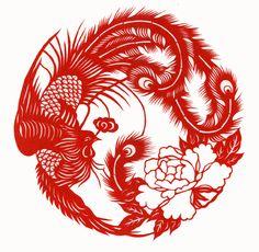 Chinese Kirigami Paper Cutting Phoenix and Peony Kirigami, 3d Cuts, Dragon Phoenix, Paper Art, Paper Crafts, Cut Paper, Dragons, Chinese Paper Cutting, Chinese Patterns