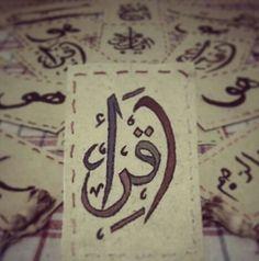 #ikra #oku #ayraç #hüsnihat #watercolor
