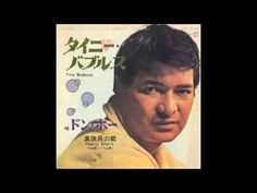 Don Ho & The Aliis - Pearly Shells 1967 in Japanese & Hawaiian Fancy Music, Good Music, Great Memories, Great Artists, Famous People, Hawaiian, Music Videos, Handsome, Teen