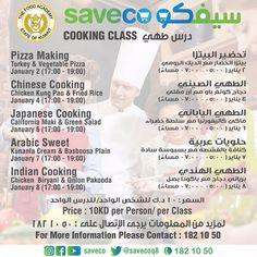 دروس الطهي في #اكاديمية_الطبخ في #سيفكو لهذا الاسبوع Cooking Classes in @thefoodacademy in #saveco this Week #saveco