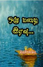 Read from the story ஒரு மழை இரவு. by with 388 reads. Novel Wattpad, Novels To Read Online, Romantic Novels To Read, Free Books To Read, News Stories, Thriller, Reading, Free Ebooks, Movie Posters