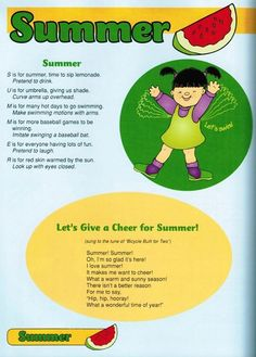 Celebrate the summer with these Summer Songs taken from Songs, Poems, & Finger plays. #summeracivites and safety