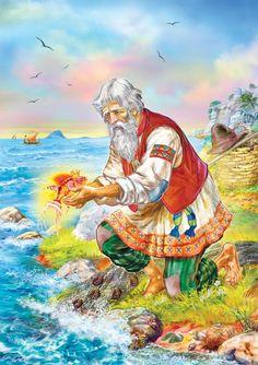 Читать книгу Сказки Пушкина Александра Сергеевича Пушкина : онлайн чтение - страница 1