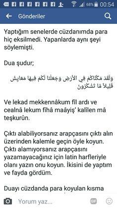 Islamic Prayer, Beautiful Nature Wallpaper, Allah, Einstein, Prayers, Religion, Peace, Reading, Quotes