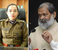 Fatehabad SP Sangeeta KaliaTrending on TrendsToday App #Twitter (India)  Fatehabad SP Sangeeta Kalia transferred within 24 hours of spat with Haryana Minister Anil Vij  #Fatehabad #SP #SangeetaKalia #transferred #spat #Haryana #Minister #AnilVij
