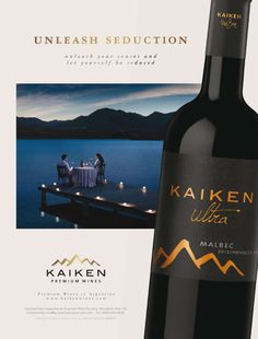 KAIKEN #wine #advertisement