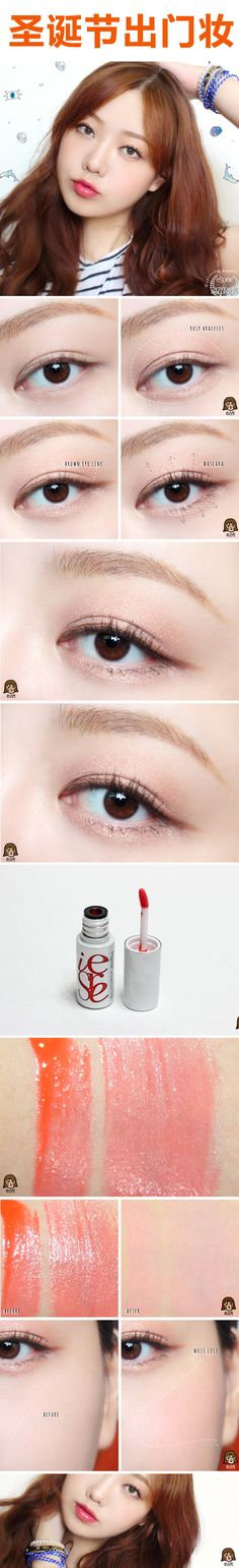 Simplest look I've seen so far from a Korean tutorial (this has been translated to Chinese I believe)