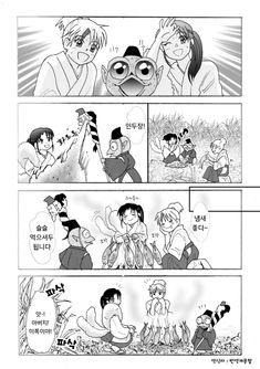 Demons 2, Light Novel, Pokemon, Anime, Novels, Animation, Fan Art, Manga, Comics