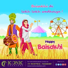 May you come up AS BRIGHT AS SUN as sweet as honey hope this baisakhi fulfills all your desires and wishes..