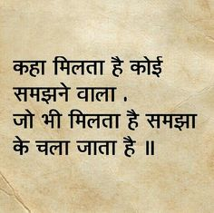 story in hindi font on happy family So make your friends and family happy by remembering them with some cool good morning messages in english  in hindi 2018   hindi fonts  year status for .