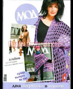 April 2016 Zhurnal MOD 596 crochet patterns made by Duplet, Zhurnal MOD crochet and knit patterns magazines. Bead embroidery kits. Duplet magazines authorised reseller via DaWanda.com